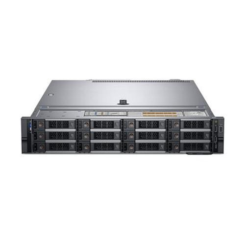 Dell PowerEdge R540 Rack Server dealers in chennai