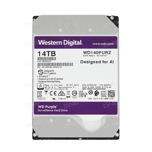 Western Digital Purple 14TB Surveillance Hard Drive dealers in chennai